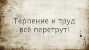 epova_2013_01