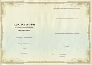kirzhach-blank-pk-3vid